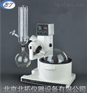SY-2000油浴、水浴兩用旋轉蒸發器