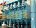hc-20190910昊诚机械供应环保设备 滤筒除尘器