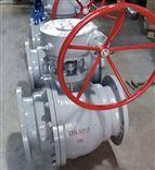 蜗轮固定式液化气天然气燃气球阀