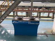 汇天下泉QW-02市政公园户外饮水台