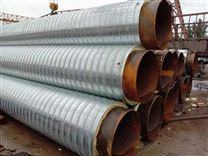 济南高空硬泡聚氨酯保温管的生产厂家