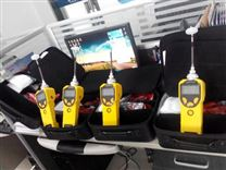 PGM7320 便攜式VOC氣體檢測儀 配置明細