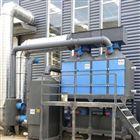定制*平湖 废气处理 催化燃烧设备