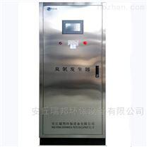 山东臭氧设备厂家定做 供应臭氧灭菌柜