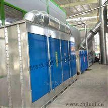 喷漆车间干式废气处理设备