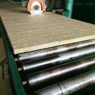 生产岩棉保温板节能材料