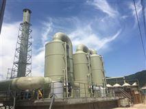江苏优质喷淋吸收塔废气净化