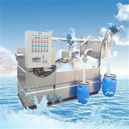 厨房全自动油水分离器 厂家定制隔油器
