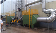 噴漆廢氣處理設備之活性炭吸附塔