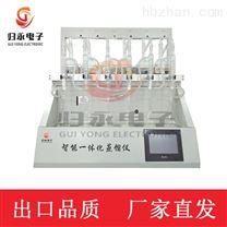實驗室樣品化學分析用全自動蒸餾器6組歸永