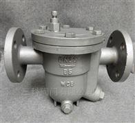 CS41H自由浮球式蒸汽疏水閥