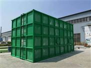 大慶鹽酸玻璃鋼酸霧淨化塔廠家
