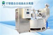 一体化隔油设备价格 餐饮厨房油水分离器