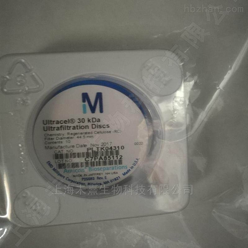 Millipore Ultracel 30K圆片型超滤膜44.5mm