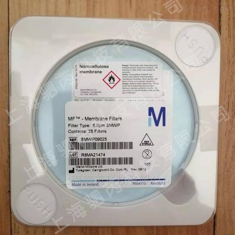 密理博孔径5um水系滤膜混合纤维素膜