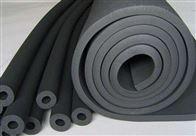 B1级阻燃橡塑管性能特点