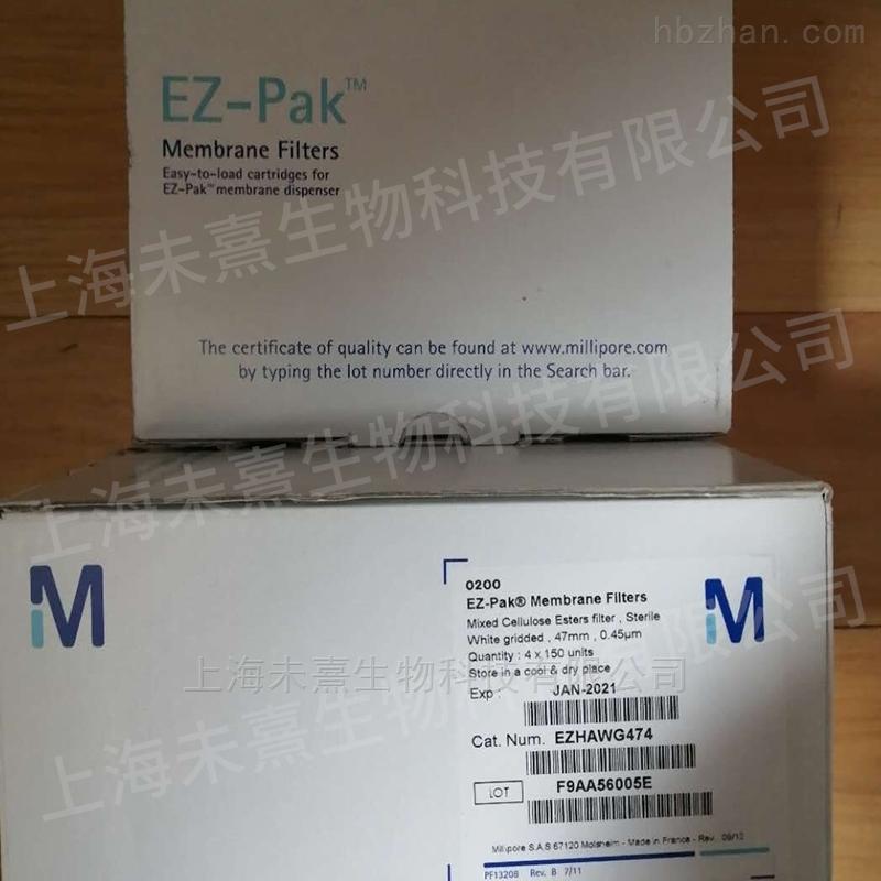 MERCK MILLIPORE无菌连片过滤膜0.45um