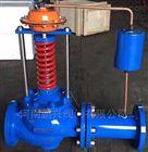 带冷凝器自力式压力调节阀