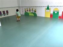 暑假纯色幼儿园桂林PVC地板塑胶儿童地板