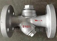 CS49H热动力式Y型疏水閥