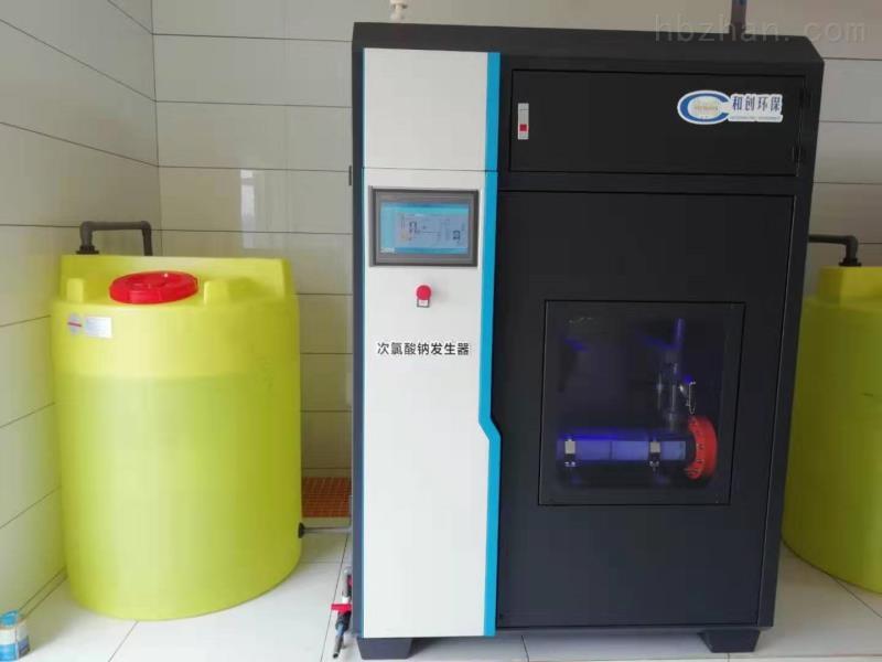 安徽农村饮水消毒次氯酸钠发生器成功案例