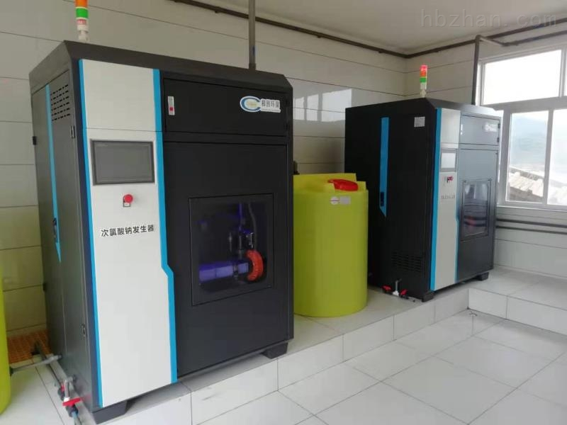 500g次氯酸钠发生器/水厂消毒配备加氯设备