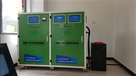 BSD-SYS泰州实验室废水处理设备免费送货