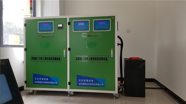泰州实验室废水处理设备免费送货