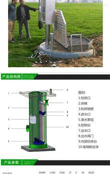 地埋式一体化泵站玻璃钢污水提升泵站应用