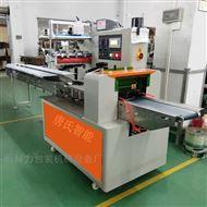 KL-450T产妇纸自动包装机