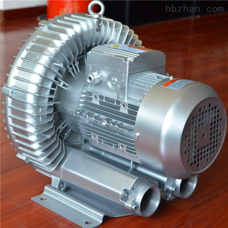 18.5kw双叶轮漩涡气泵