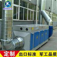 工业VOC有机废气处理设备工程厂家定制