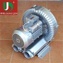2.2KW單相220V高壓漩渦氣泵