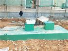 西藏职工宿舍污水处理设备直销