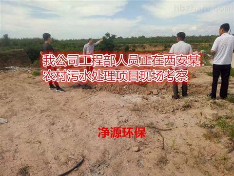 昌都居民生活污水处理设备工艺