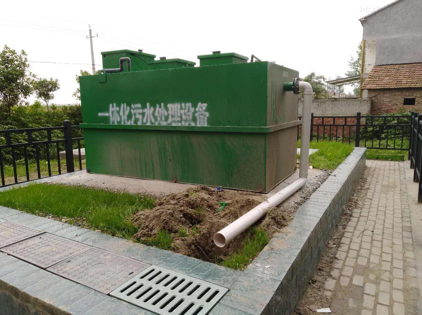 那曲居民生活污水处理设备推荐