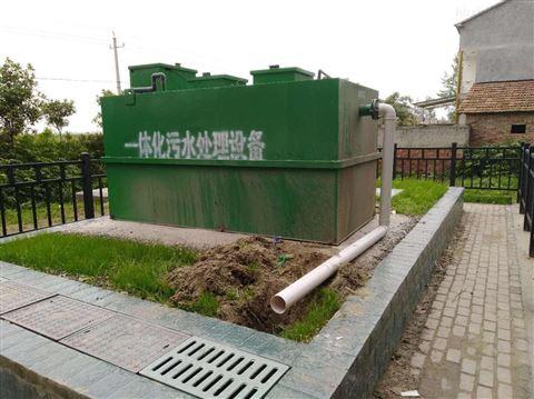 泰州農村汙水處理betway必威手機版官網