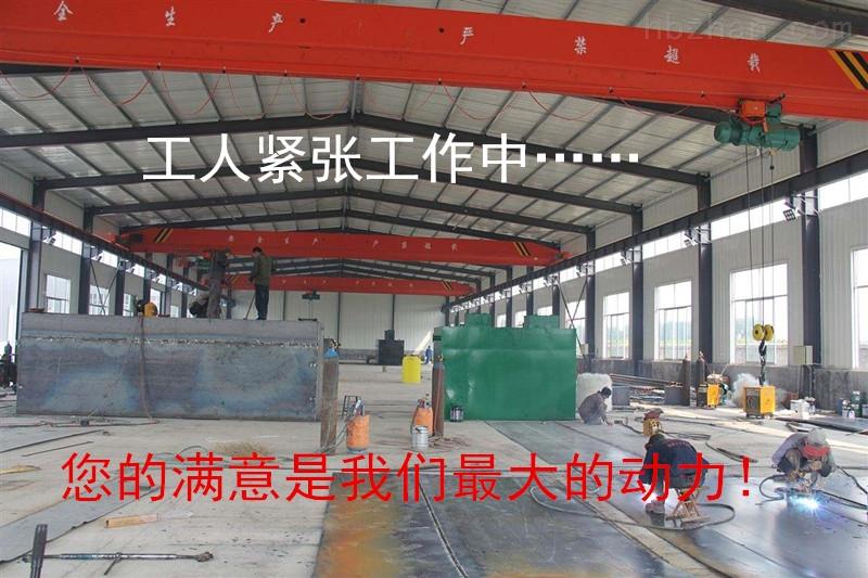 扬州美丽乡村污水处理设备