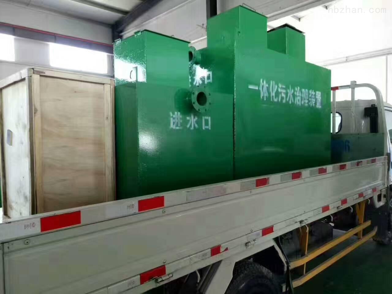 泰州新农村社区污水处理设备