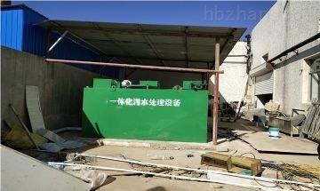无锡新农村社区污水处理设备