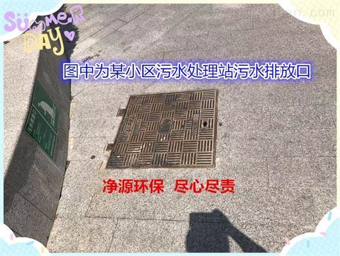 揚州生活汙水處理betway必威手機版官網