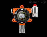 甲烷氣體報警器
