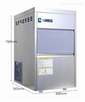 長沙巴躍實驗室專用全自動雪花製冰機價格