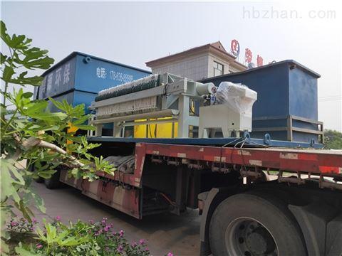 板框式污泥压滤机荣博源环境工程