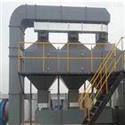 厂家直销宁波废气治理催化燃烧处理设备价格