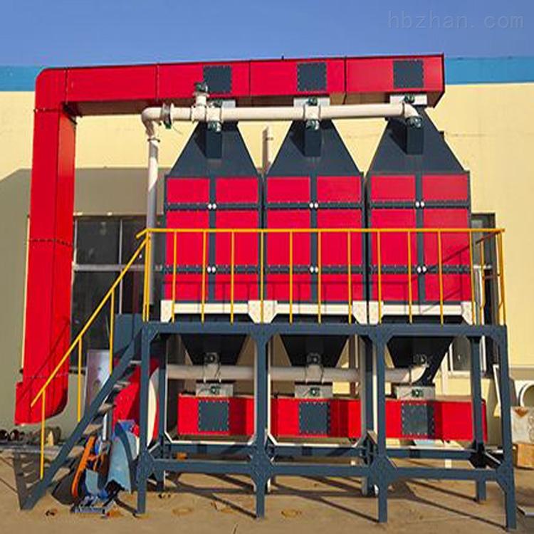 厂家直销温州废气净化催化燃烧环保设备价格