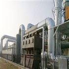 厂家直销合肥废气烟尘处理废气催化燃烧价格