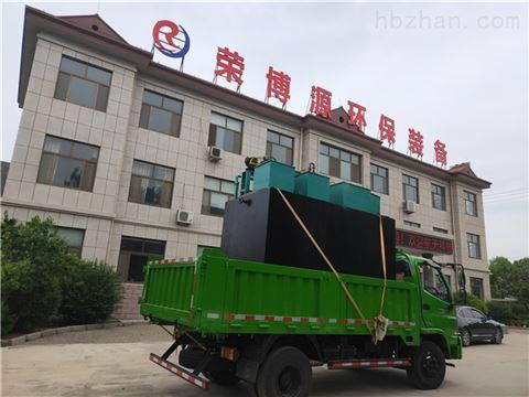 荣博源环保直销优质酿酒污水处理设备