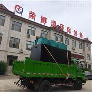 小型一体化农村学校乡镇生活污水处理设备