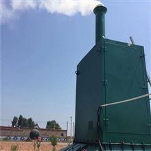 RB200-RC新型生活垃圾磁化裂解炉 环保好用